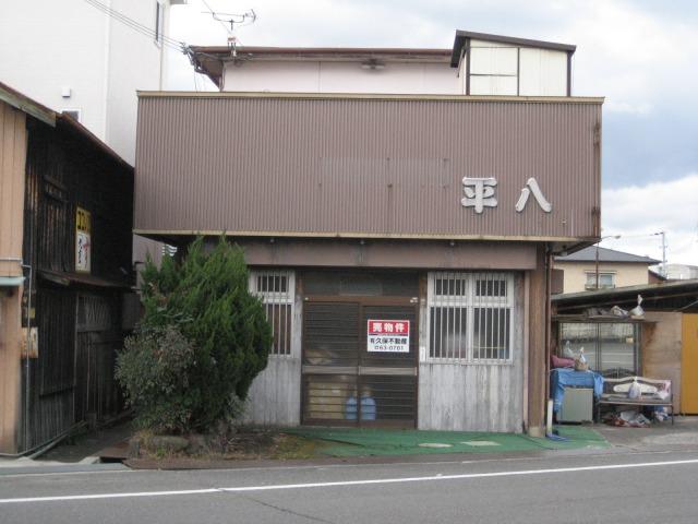 湯浅町の中古物件 | ちょっとした設備投資で開業できます 湯浅 ...